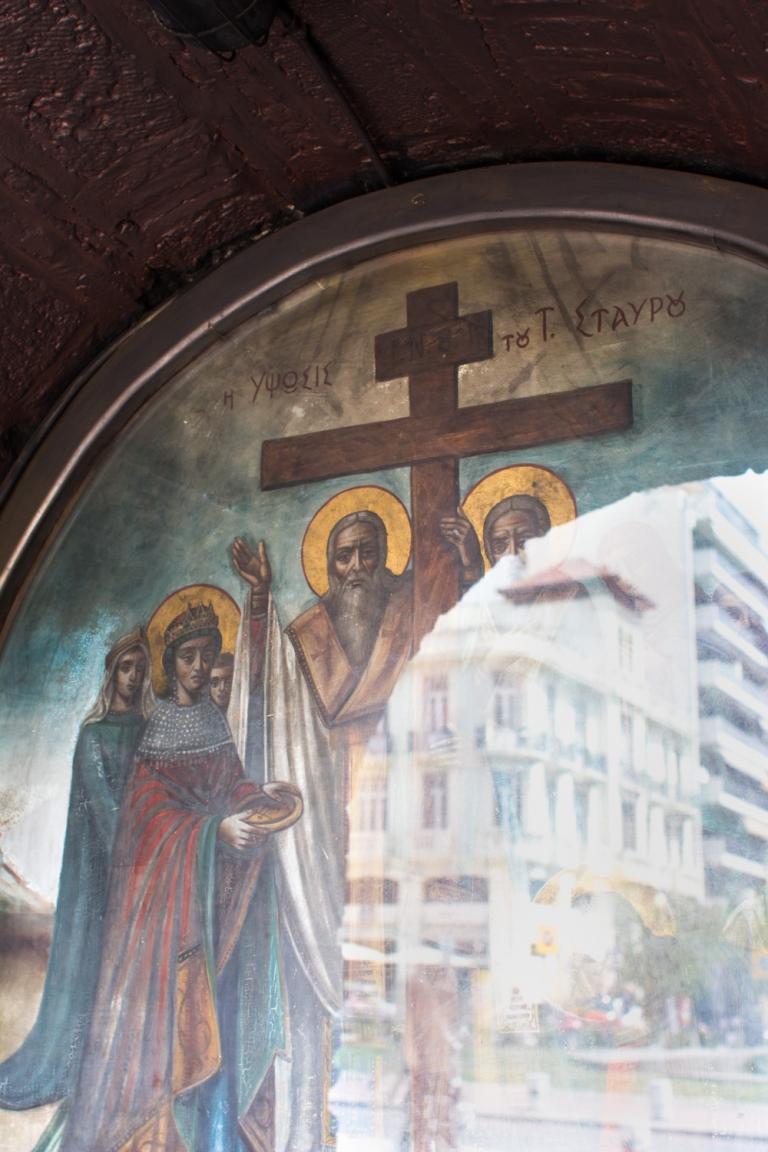 Hatice CHRISTUS [Χριστός]